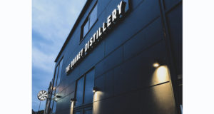 Orkney-Distillery-exterior