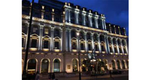 , UK Hotel Investment Totalled £7.4 Billion In 2018