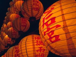 , Have A Happy Chinese New Year